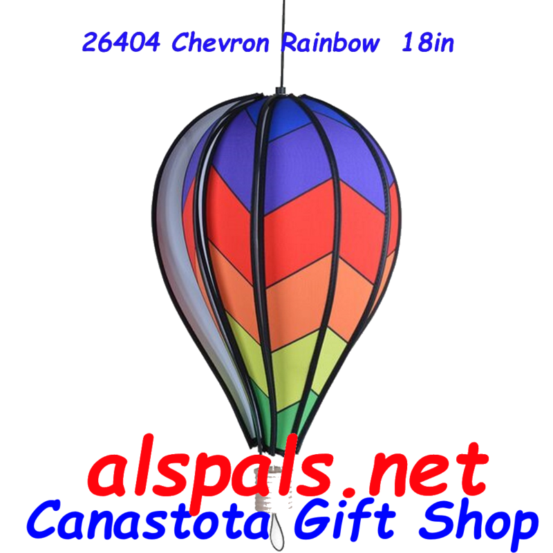26404 Chevron Rainbow  Hot Air Balloon upc# 630104264048 18 inch diameter